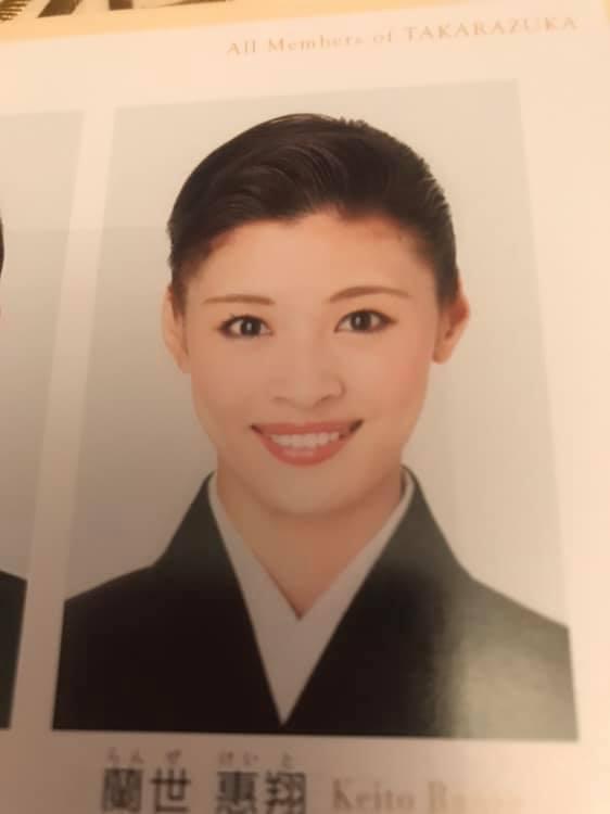 宝塚歌劇団月組、蘭世惠翔(らんぜけいと)さん、男役から娘役へ転向